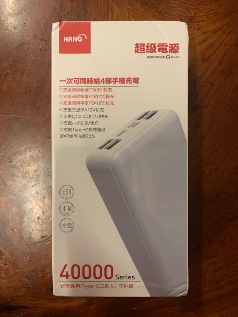 HANG 40000mAh行動電源(白色)