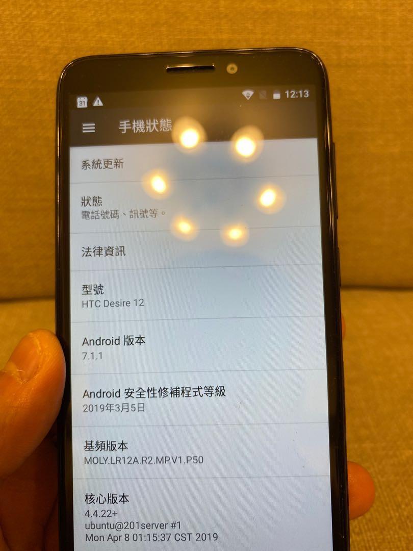 HTC Desire 12(3G/32G)