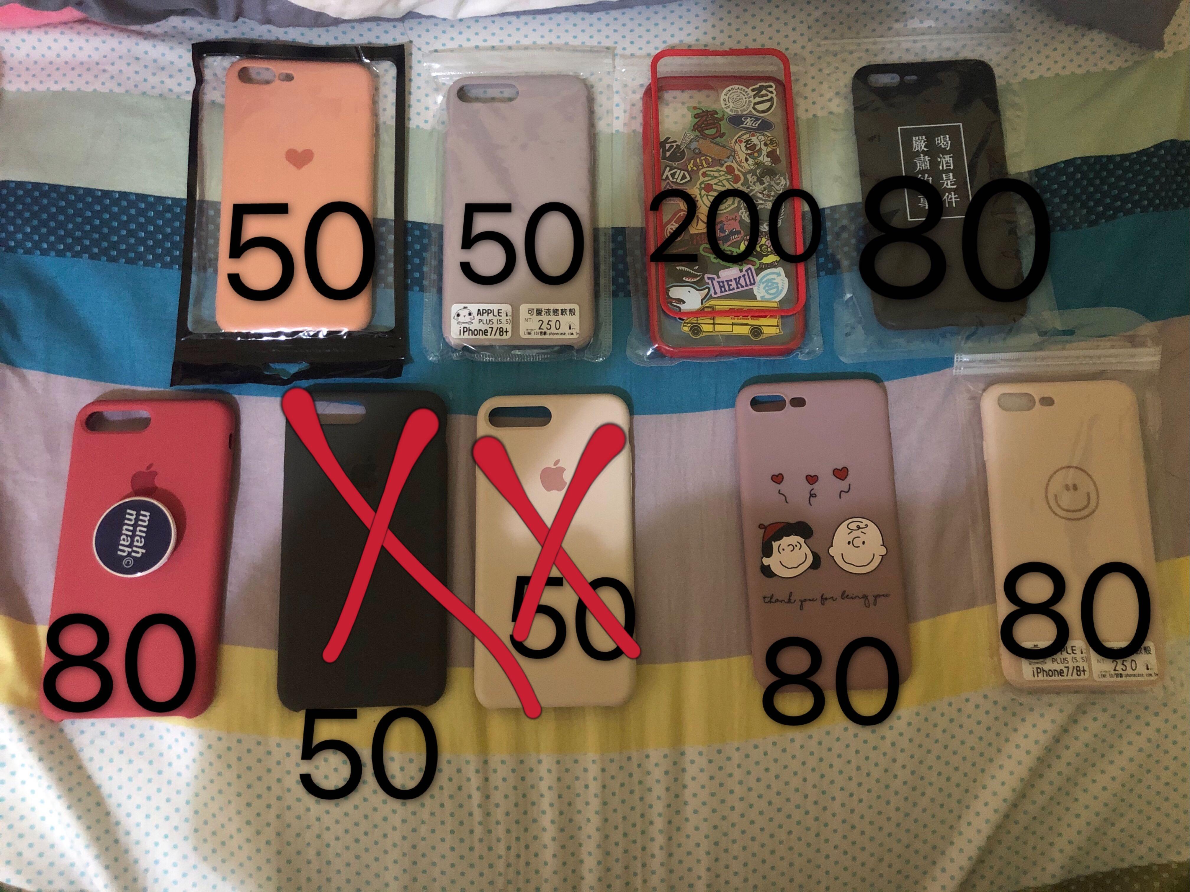 Iphone7、8plus手機殼