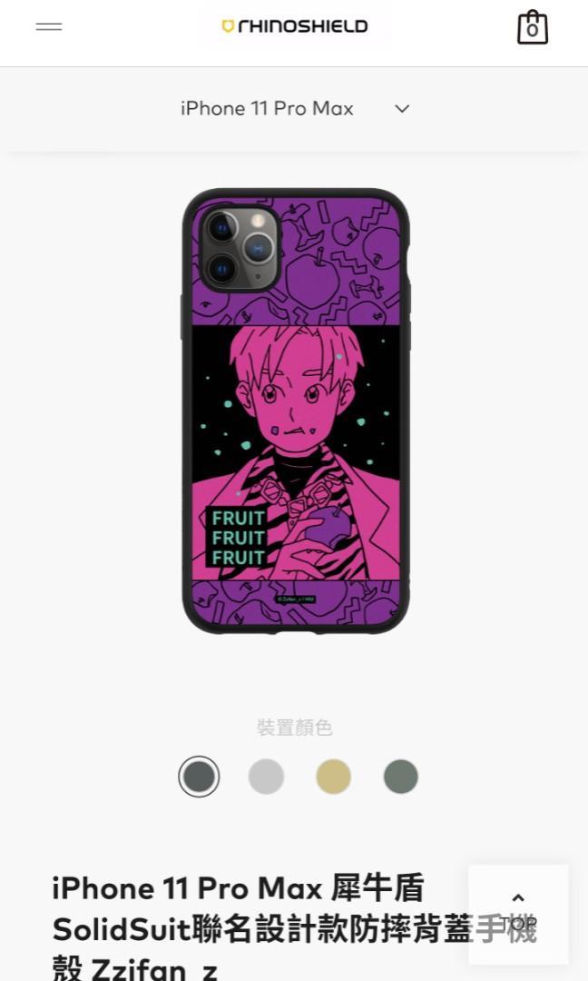 Iphone 11 pro max 犀牛盾 rhinoshield 水果男孩聯名款保護殼