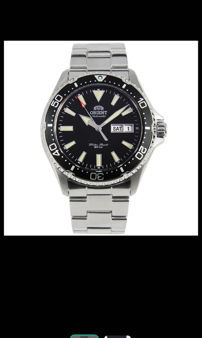 Orient Diver (Black)