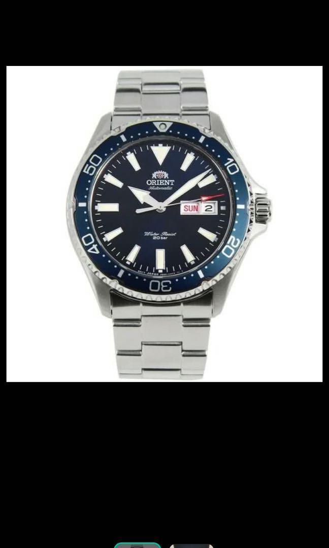 Orient Diver (Blue)