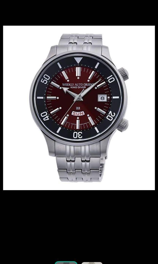 Orient King Diver (Red)