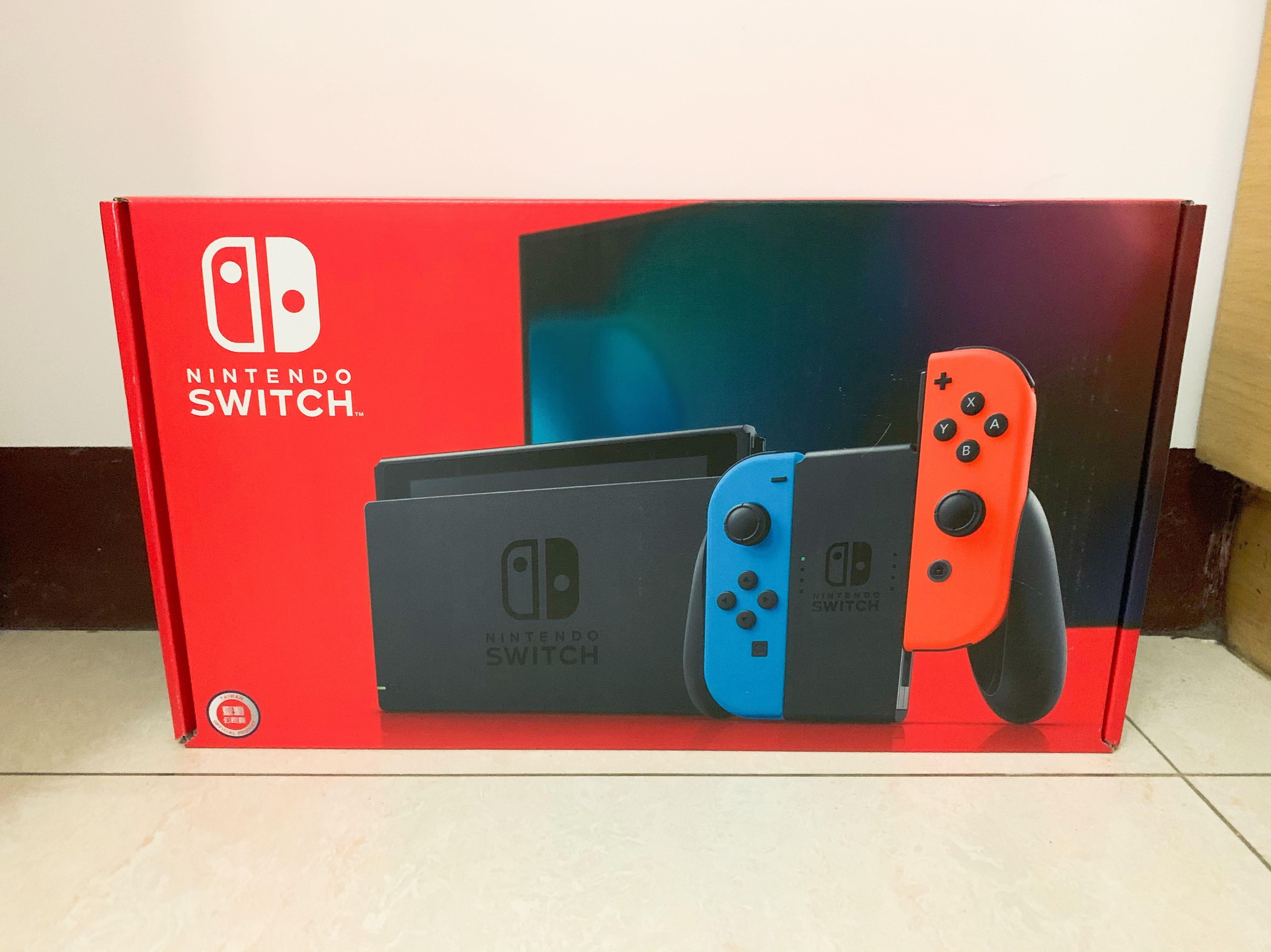Switch紅藍/灰黑 贈保貼