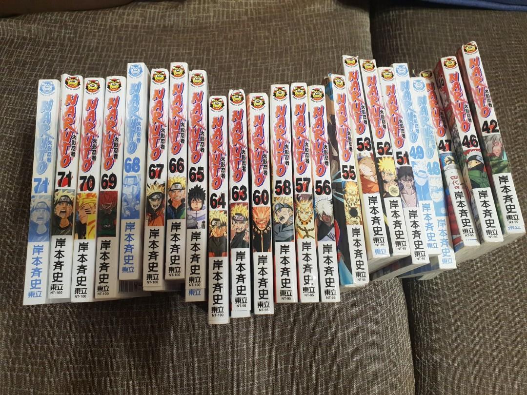 收藏書:日本絕版漫畫書《火影忍者》23本原價2000多特價1599,作者岸本斉史,8成新左右見圖唯有這些唷