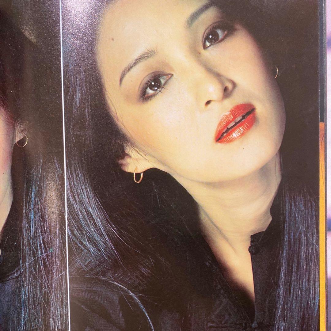 脫軌的美感  1970年代第一美女 胡因夢攝影專輯 寫真