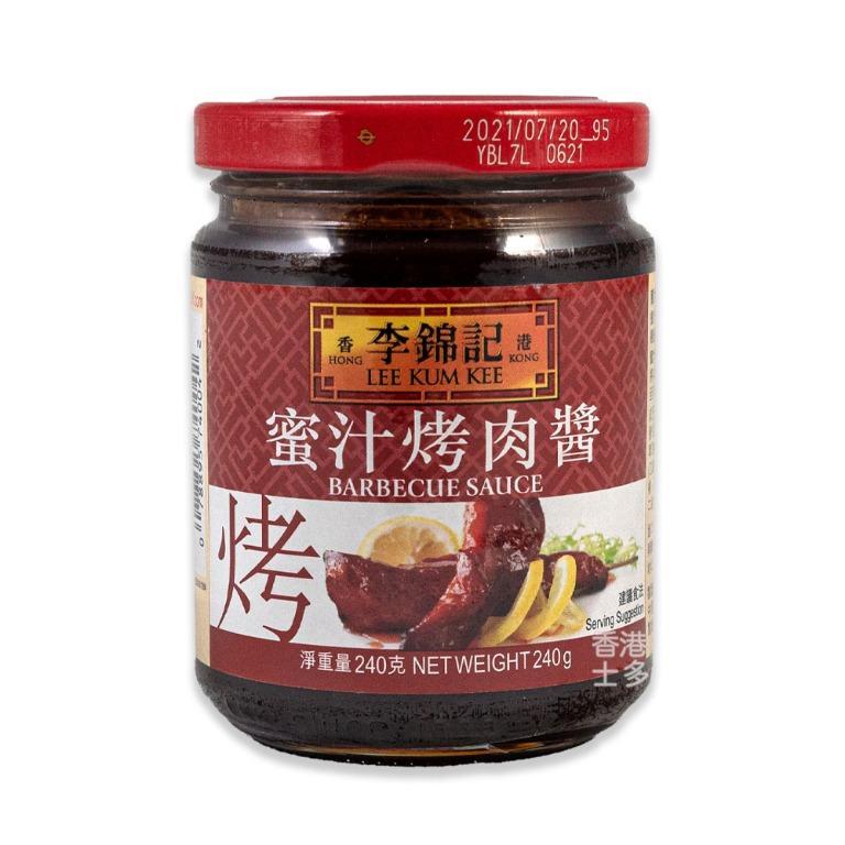 香港士多 李錦記 叉燒醬 /蜜汁烤肉醬 240g