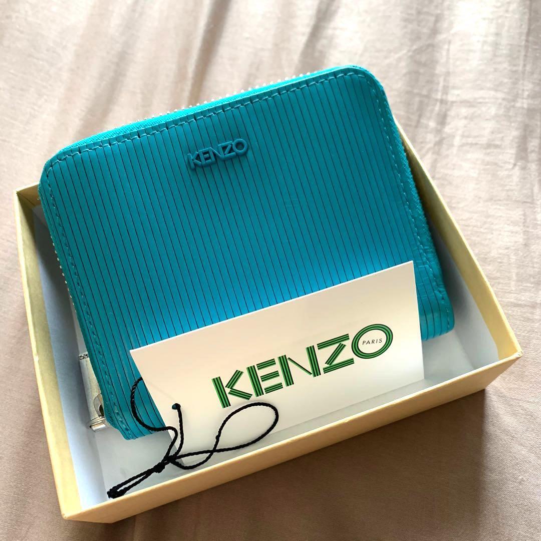 Kenzo Short Wallet