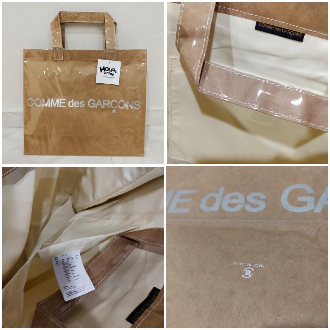 BNWT CDG PVC KRAFT BAG