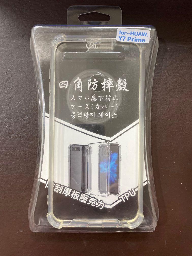 華為Huawei—Y7 Prime 空壓殼BUMPER CASE
