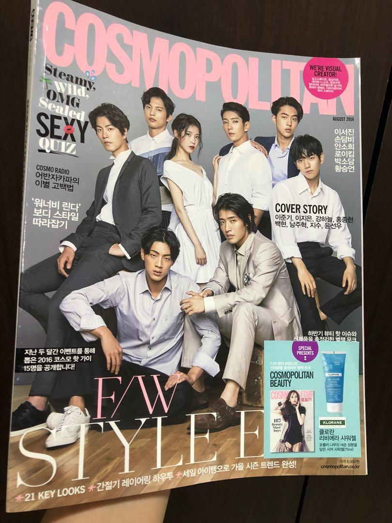 IU 李準基 步步驚心 韓國雜誌 cosmopolitan korea