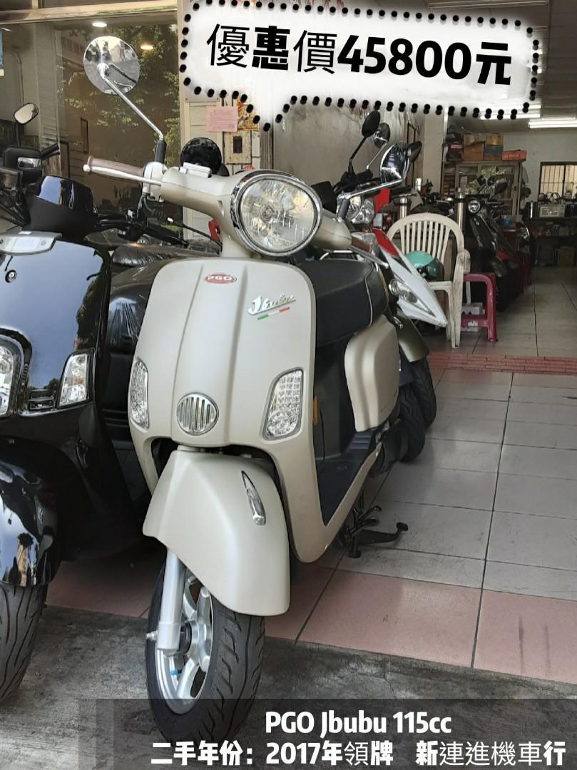 PGO Jbubu 115cc cc 高雄 新連進機車行 非  New CUXI QC Many Tini Mii Mio