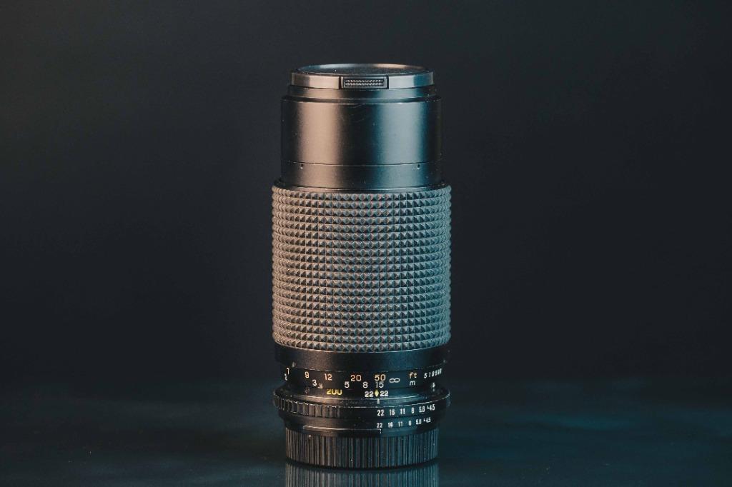 PROMASTER ZOOM 80-200mm F4.5 for Nikon