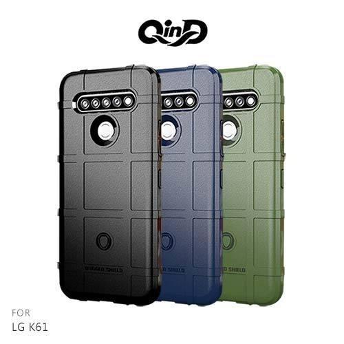 QinD LG K61 戰術護盾保護套