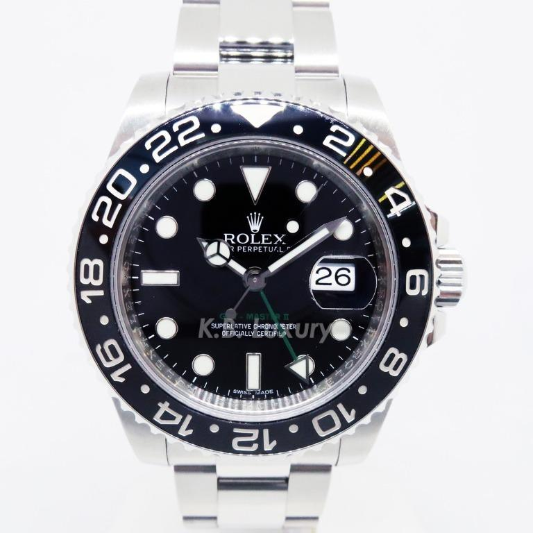 *RESERVED* Rolex GMT 116710LN (2014)
