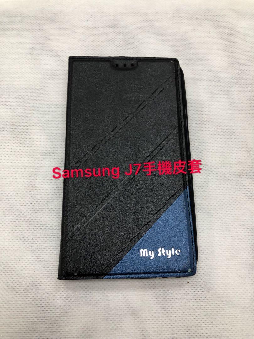 Samsung J7手機皮套