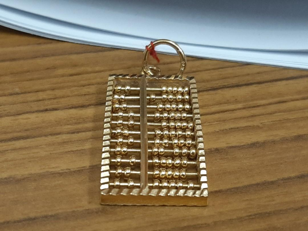 1 Gold Abacus Pendant[916] Weight 7.84g