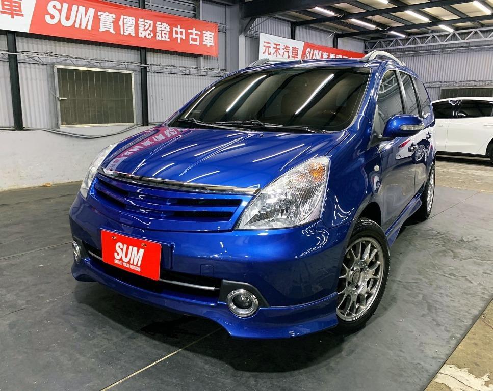 正2012年 頂級七人座 Nissan Livina 1.8 七人座豪華頂級版