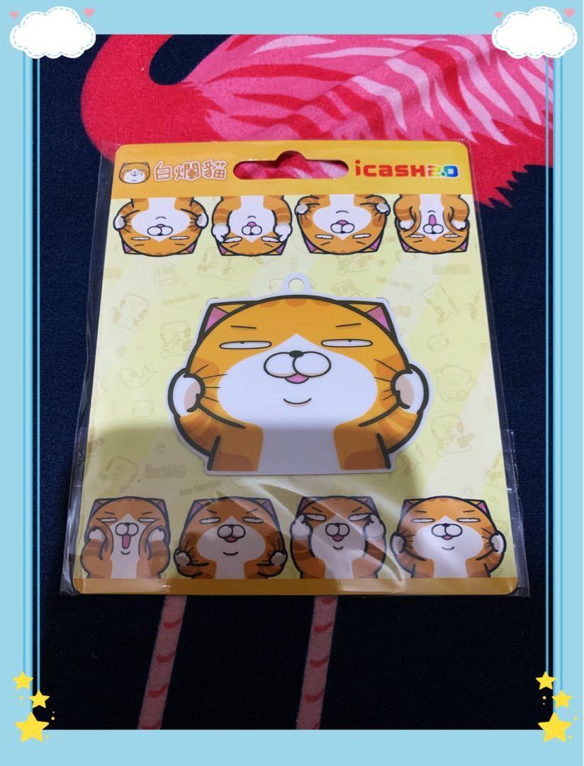 便宜出售‼️「全新現貨」✨白爛貓扮鬼臉 ✨ 限量 7-11 icash 2.0