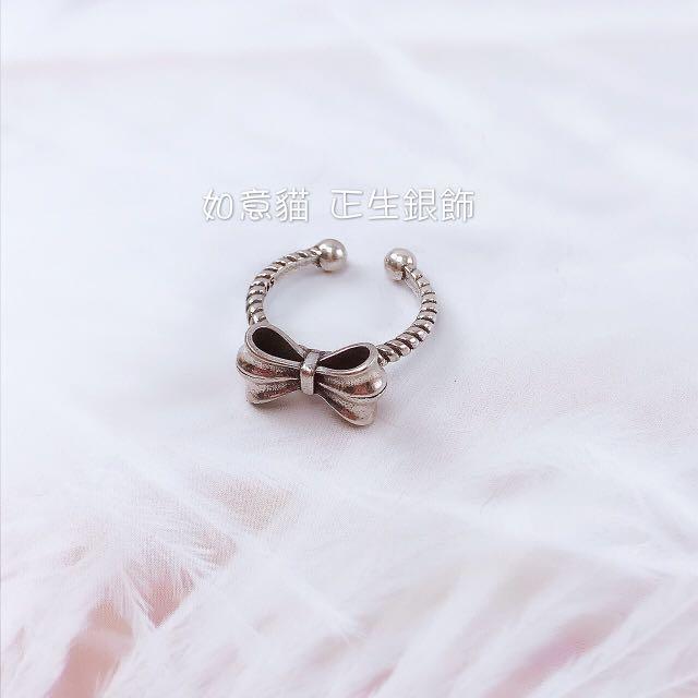 香港正生純銀 HK 蝴蝶結扭紋純銀戒指 S925 時尚 潮流 開口戒 如意貓