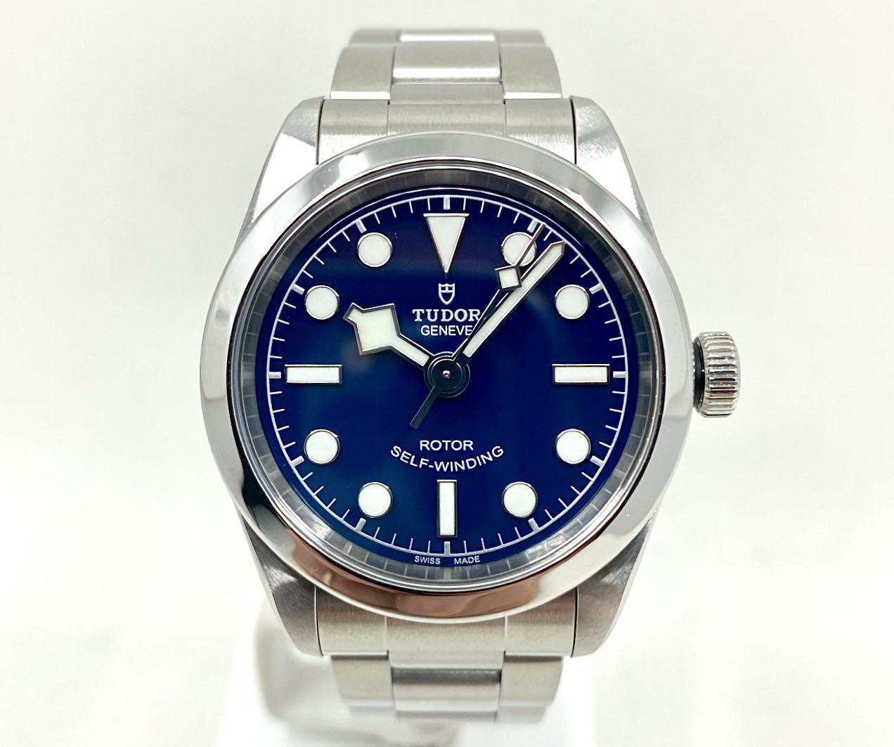 BNIB Tudor Black Bay 32 79580 Blue