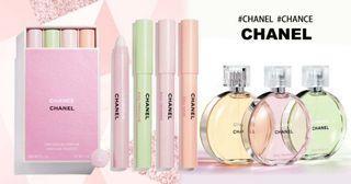 限量Chanel香氛筆