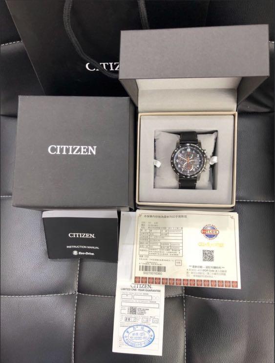 CITIZEN 星辰 金城武代言光動能萬年曆全球電波腕錶(黑/43mm) AT8124-08H