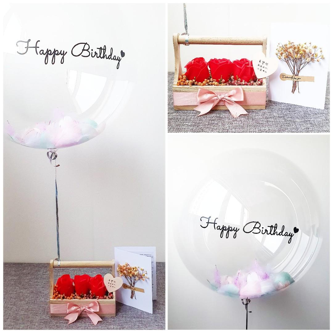 FREE delivery! Happy birthday feathers helium balloon with bloom box