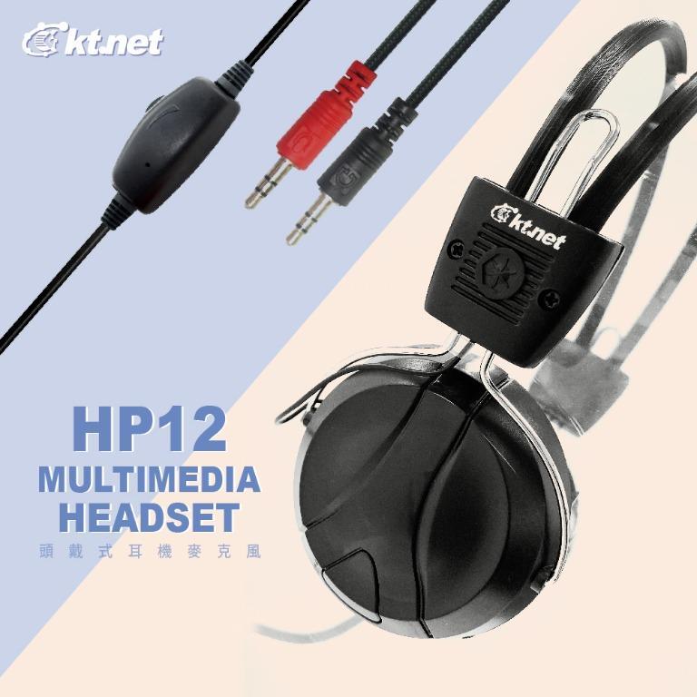 HP12 電腦頭戴耳機麥克風 黑
