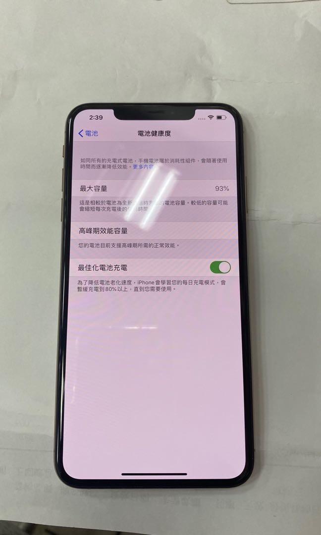 (板橋宏鑫當鋪流當品)-iPhone Xs Max 256G 金色 有盒無配件 全功能正常。流當品優惠出售