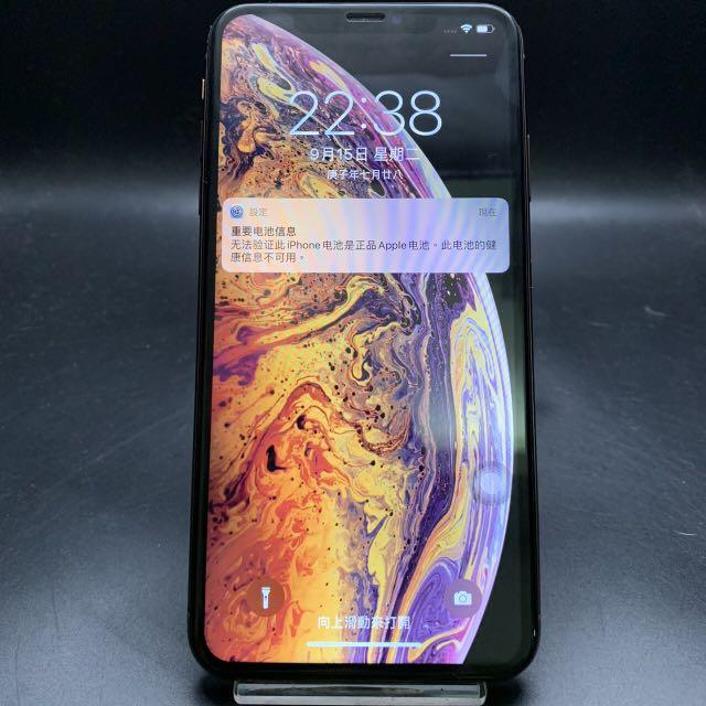 iPhone XS Max 256g 🔥Sold as a part machine🔥Facial failure🔥I have changed the LCD of the sub-factory🔥It will automatically reboot🔥Give it to those who can repair it🔥 🔥Sold non-refundable as a part machine sold🔥Sold non-refundable as a part machine sold🔥