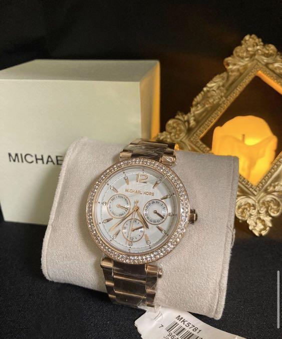 MICHAEL KORS MK5781