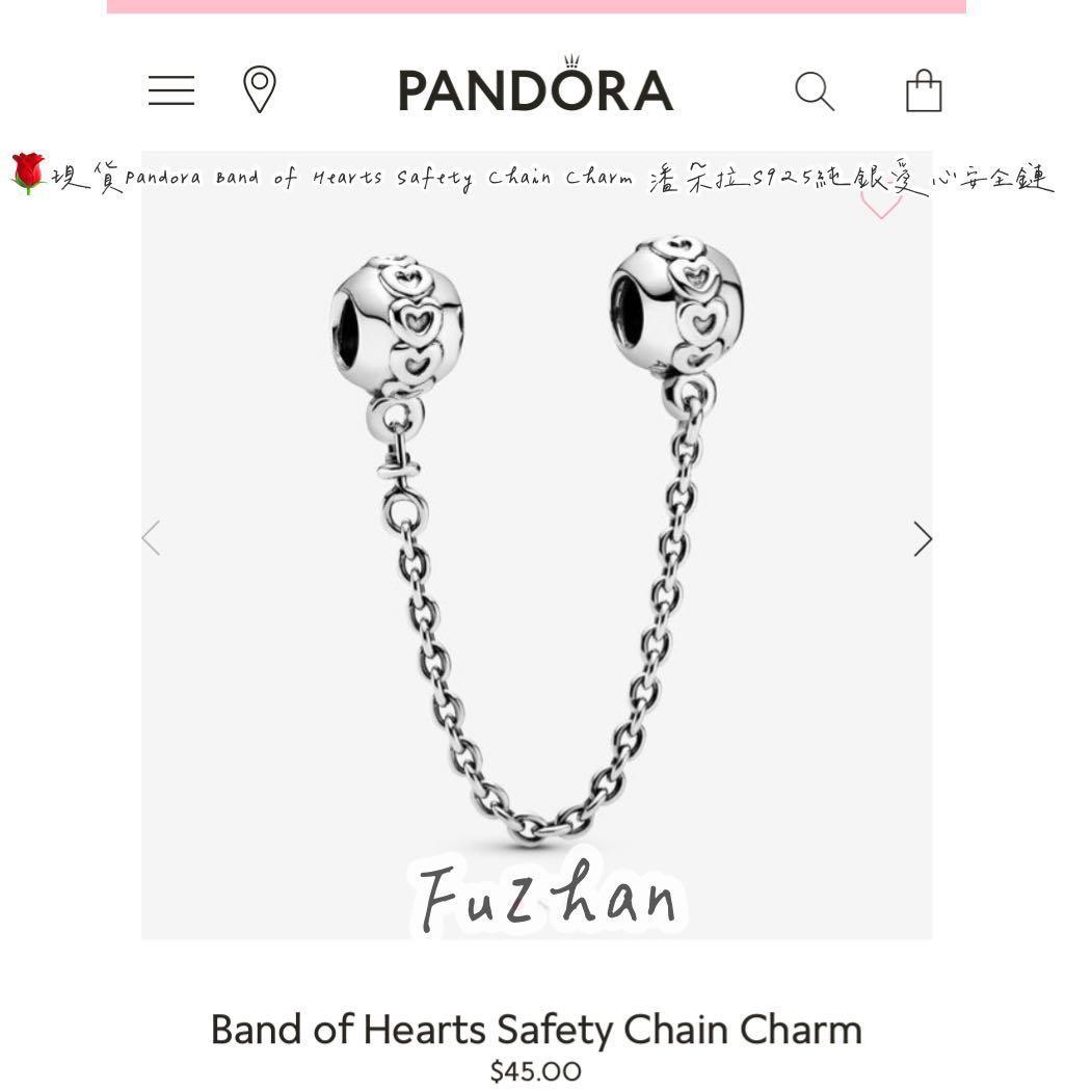 🌹現貨Pandora Band of Hearts Safety Chain Charm 潘朵拉S925純銀愛心安全鏈
