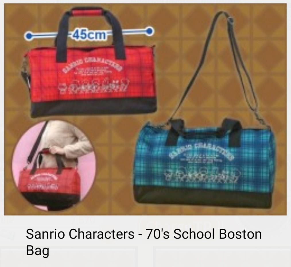 Price Dropped - Sanrio Boston Bag