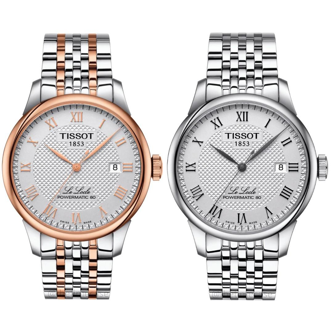 TISSOT T-CLASSIC AUTOMATIC 39.3MM ROSE GOLD DIAL T006.407.22.033.00 / SILVER DIAL T006.407.11.033.00 (BRAND NEW IN BOX)