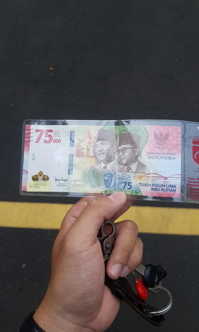 Uang 75.000 uang 75 hari kemerdekaan