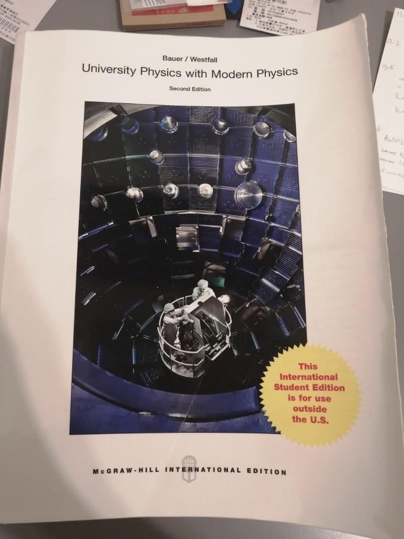 大學普物 University Physics with Modern Physics