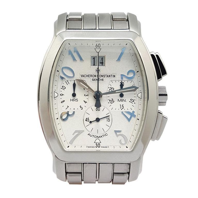 Vacheron Constantin Royal Eagle Watch