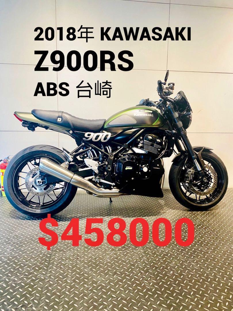 2018年 Kawasaki Z900RS ABS 台崎 車況極優 可分期 免頭款 歡迎車換車 四缸 街車 復古 圓燈 Z900 CB1100 CB1000R 可參考