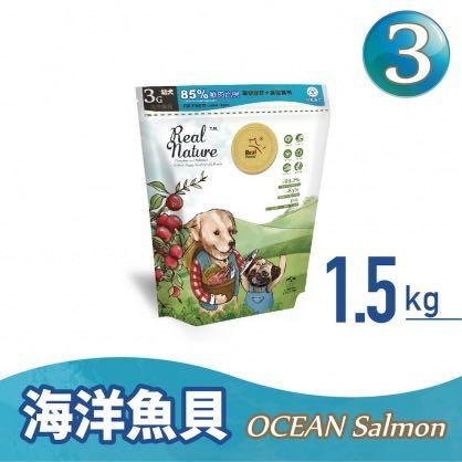 現貨【瑞威幼犬】三號魚貝 1.5KG裝 幼犬飼料