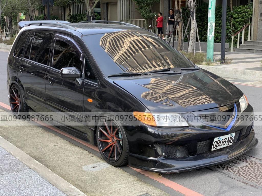 專辦全額貸 零元可交車2005 MAZDA P馬仕