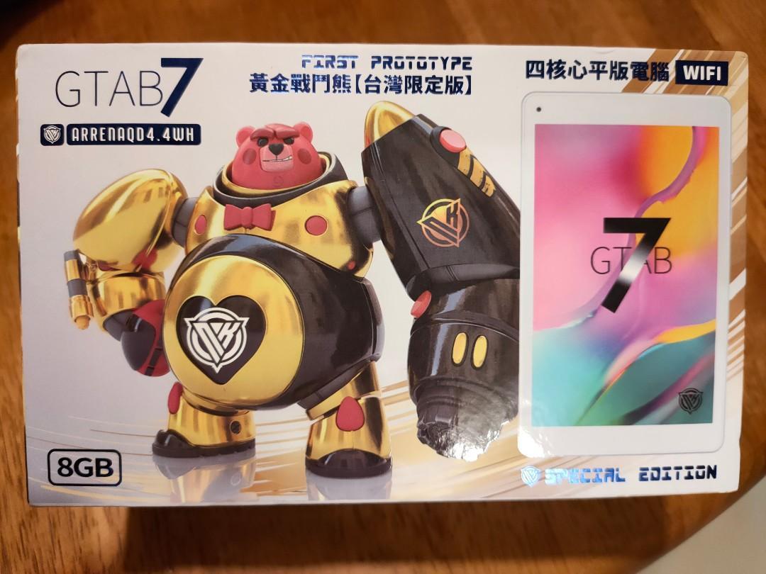 GTAB7 4核心7吋平板電腦 黃金戰鬥熊(台灣限定版)內建8G記憶體