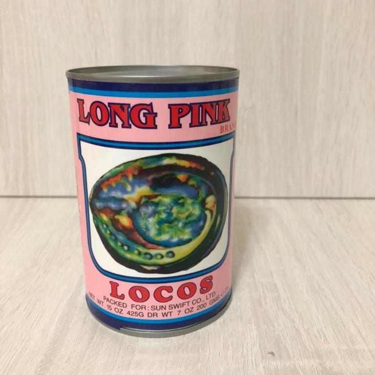 智利南美貝 罐頭 龍品 海鮮罐頭 425g 兩粒