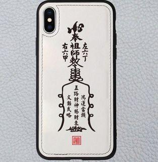 靈符 軟殼 道教 宗教手機殼 iphone7/8+