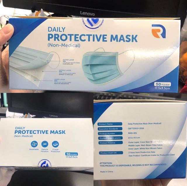 Masker daily