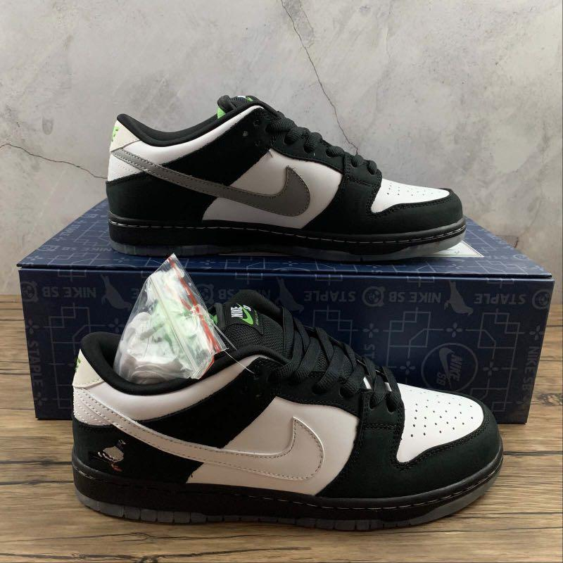 "Nike SB Dunk Low x Jeff Staple ""Pigeons"""