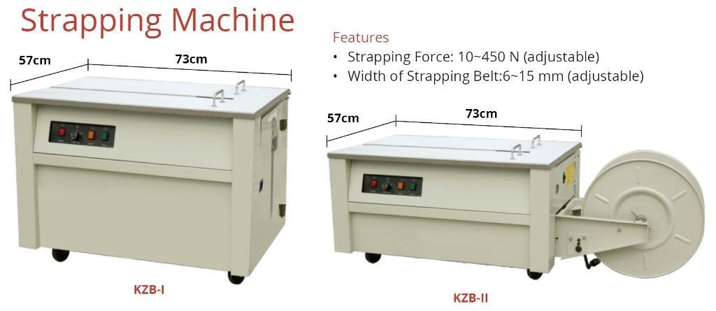 STRAPPING MACHINE (KZB-I)