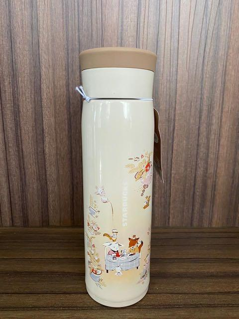 Thermos starbucks kore original