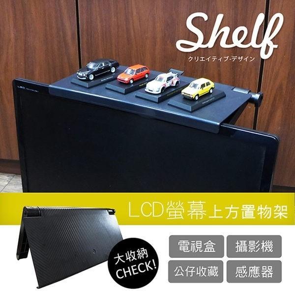 免運~可調式專利電視上架 贈防滑墊 電腦架 電視架 螢幕架 螢幕上架 ST022 居家大師