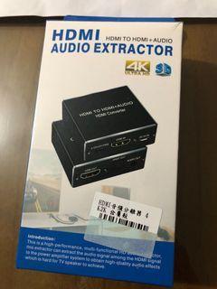 金屬 HDMI音頻分離器(轉光纖)